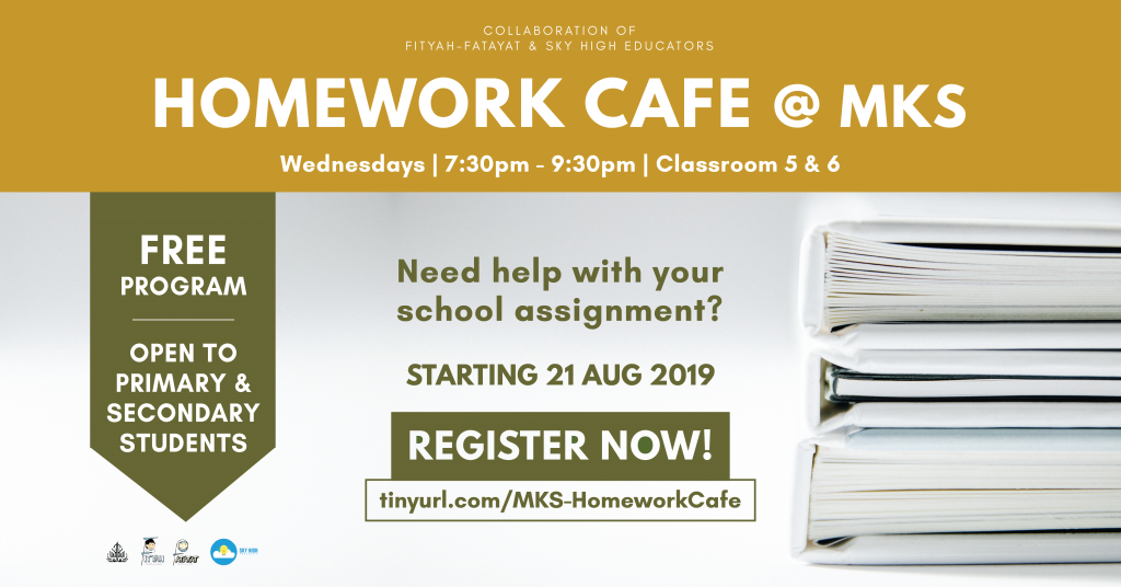 homework_cafe_skyhigh_banner for web