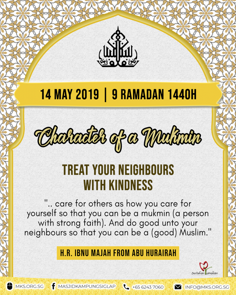 ramadan quote day treat your neighbours kindness