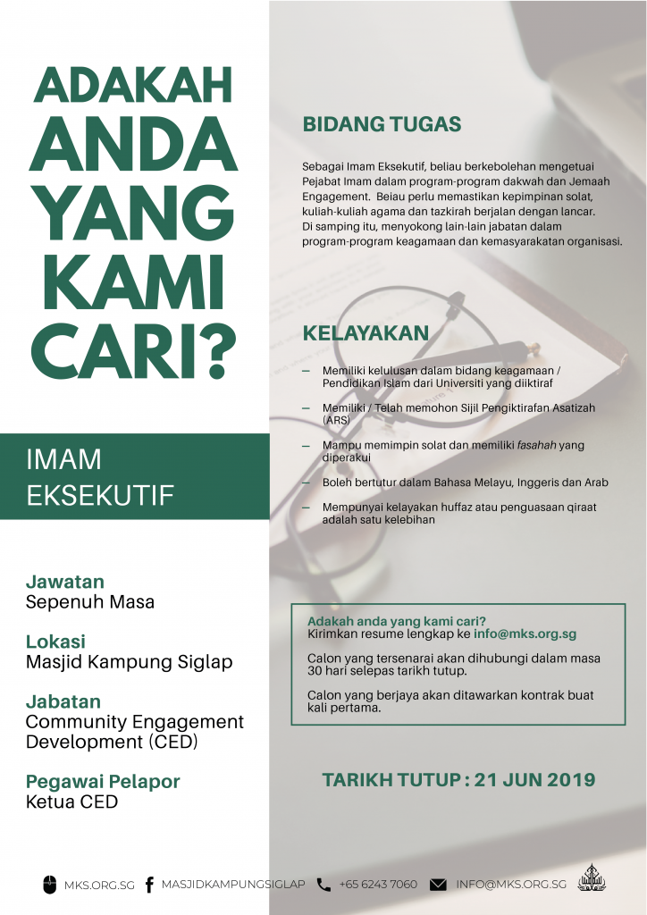 MKS_Job_Advert_template_Imam Eksekutif